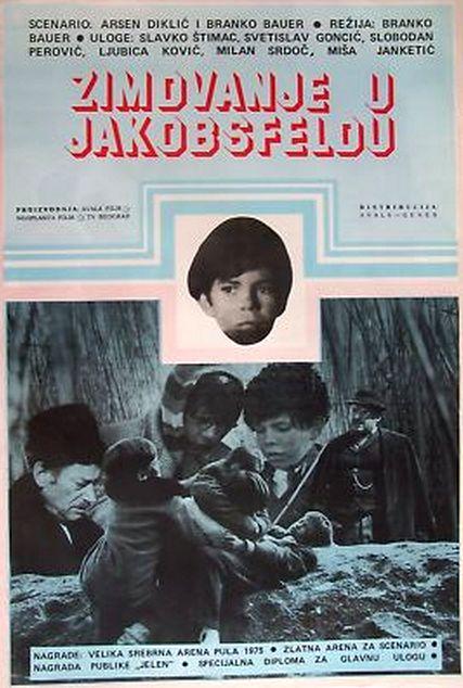 Zimovanje u Jakobsfeldu (1975) Zim10