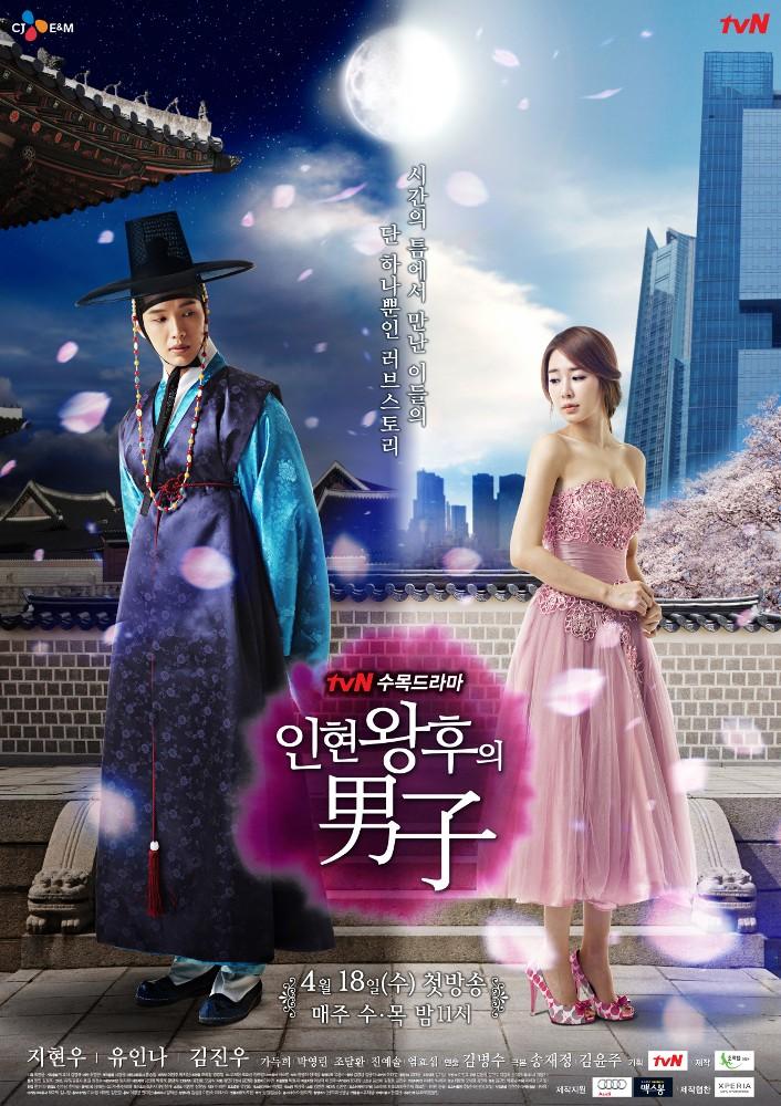 Queen In-hyun's Man Rey11