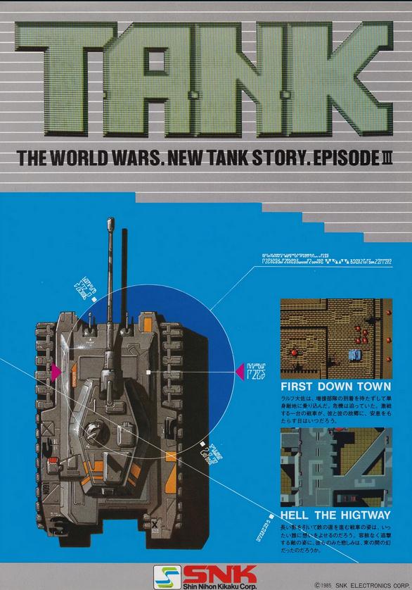 Les tanks dans les jeux vidéos Sans_t10
