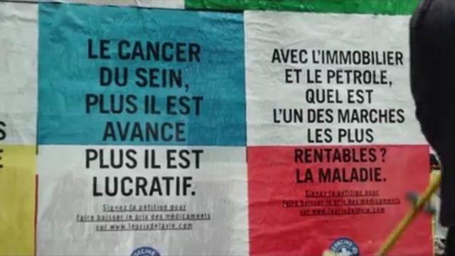 Une campagne française de Médecins du Monde censurée par les afficheurs Mdm-af10