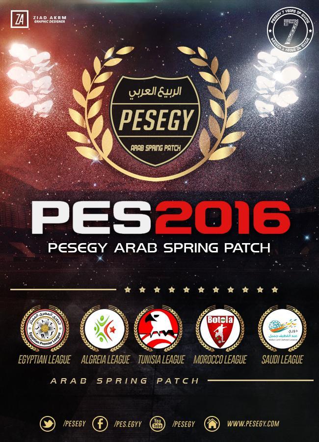 تحميل أحداث باتشات البرو 16 PesEgy Arab Spring Patch إضافة دورى أبطال إفريقيا و الدورى المصرى و الأطقم الجديدة Nwk2y410