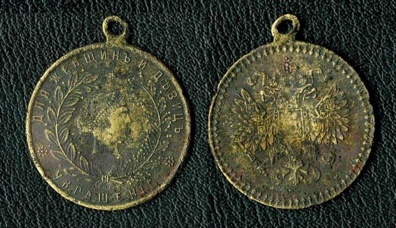 Медаль на определение 31103610