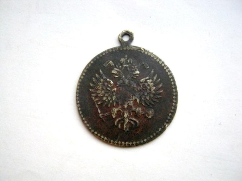 Медаль на определение 34710411