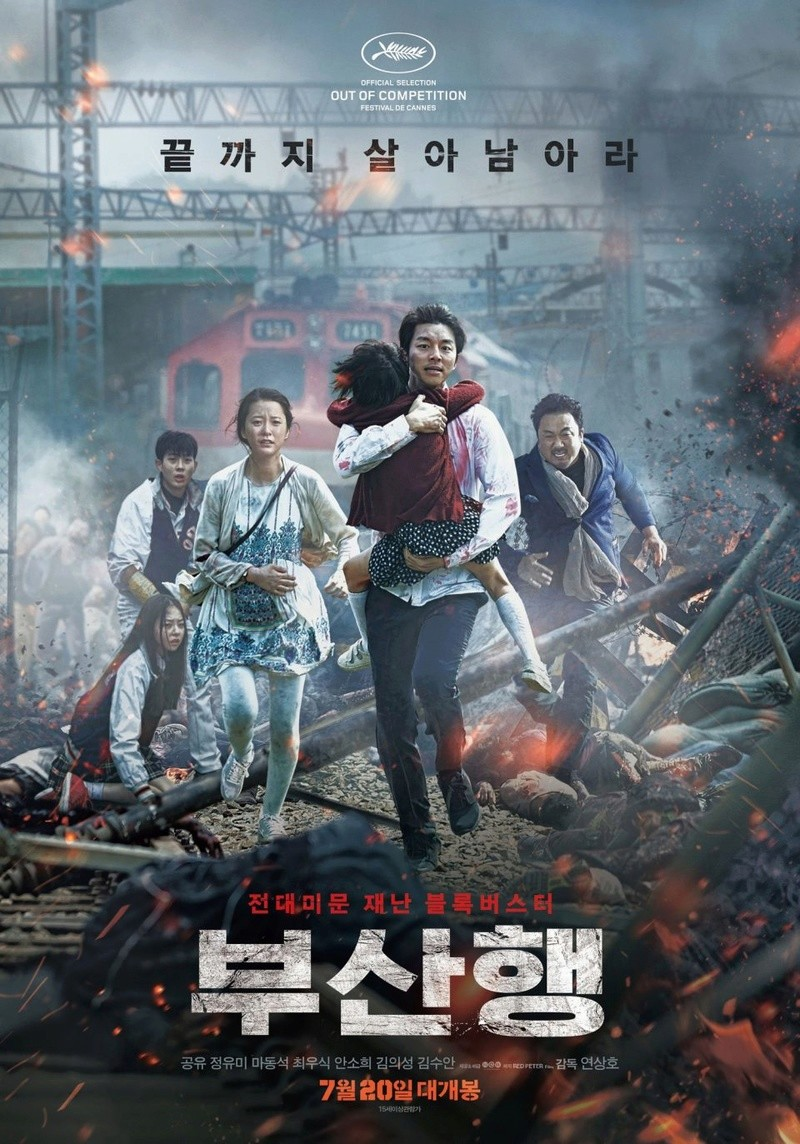 Dernier train pour Busan [Yeon Sang-Ho] Image32