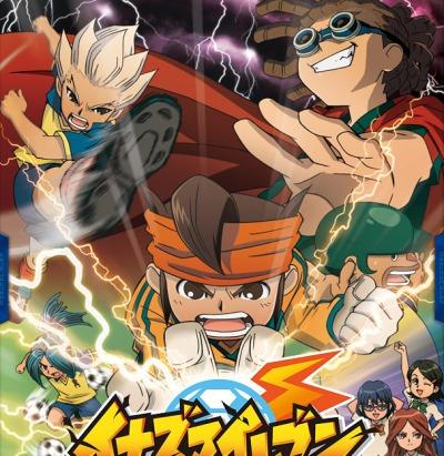 Inazuma Eleven Inazum10