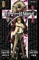 Les mangas et vous... Death_10
