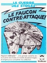 Vintage Star Wars Adverts  Pif_7110