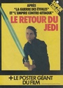 SW ADVERTISING FROM COMICS & MAGAZINES Pif_g_33