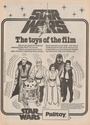 Vintage Star Wars Adverts  Sw_pal12