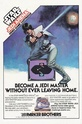 Vintage Star Wars Adverts  The_de11