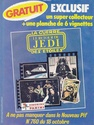 Vintage Star Wars Adverts  Tvtr_s16