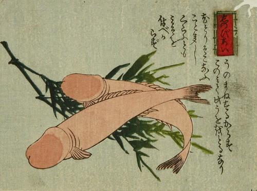 Hokusai Image16