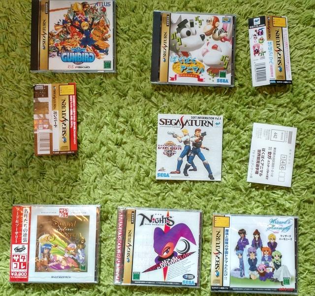 [VDS] Lot console + jeux sega saturn jap ultime baisse avant ebay Img_2019