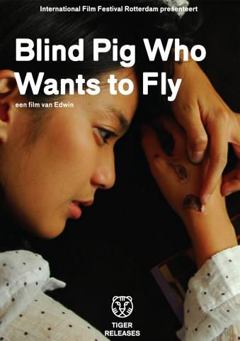 Laatste film die je gezien hebt - Page 3 Blindp11