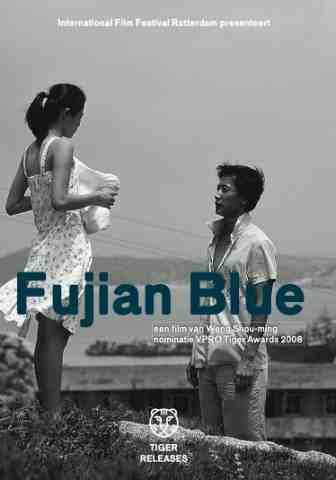 Laatste DVD aanwinsten - Page 2 Fujian11