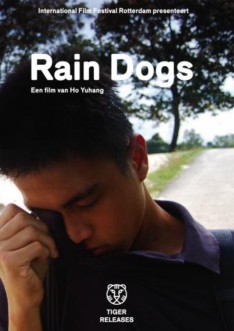 Laatste DVD aanwinsten - Page 3 Raindo10