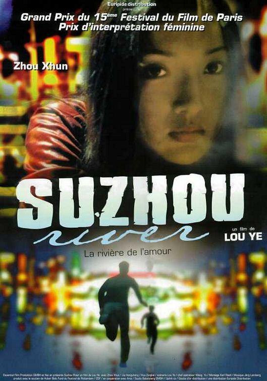 Laatste DVD aanwinsten - Page 2 Suzhou10