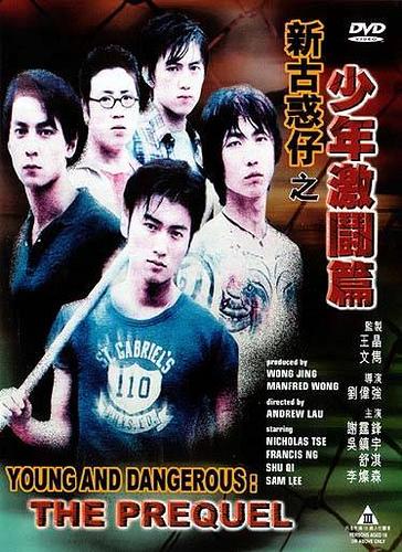 Laatste DVD aanwinsten - Page 3 Young10