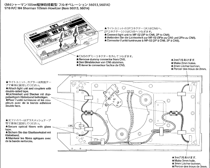 Nuove Luci per i Modelli Tamiya 210