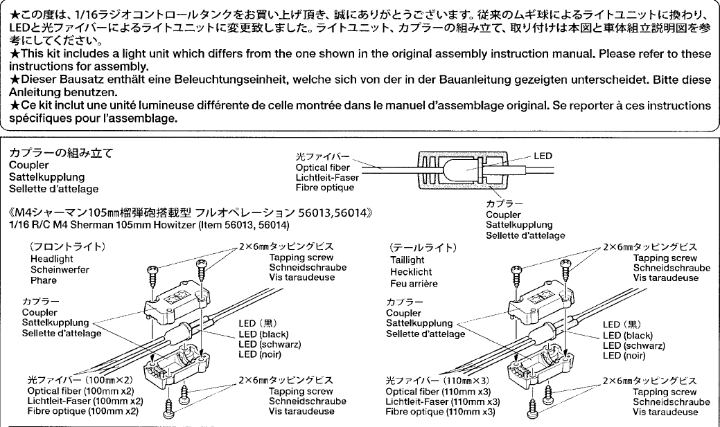Nuove Luci per i Modelli Tamiya 410