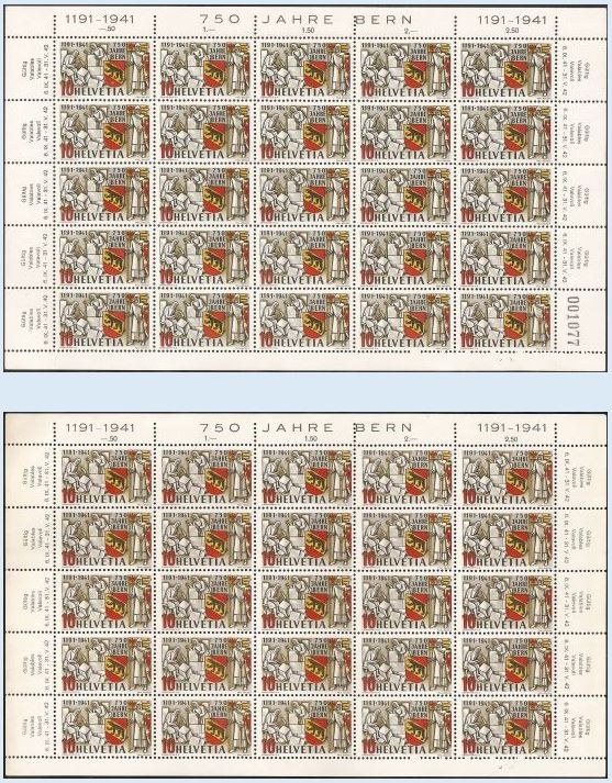 SBK 253  (Mi 398) 750 Jahre Bern 01_ab10