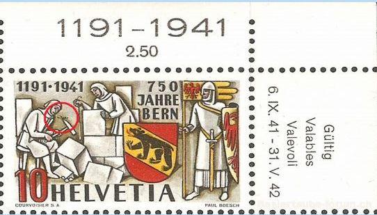 SBK 253  (Mi 398) 750 Jahre Bern 03_spi10