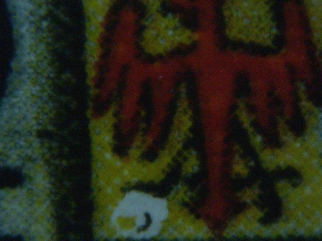 SBK 253  (Mi 398) 750 Jahre Bern - Seite 4 253_he10