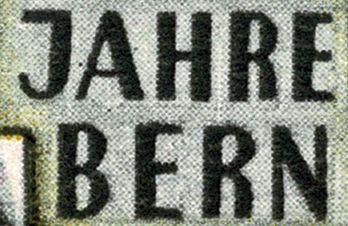 SBK 253  (Mi 398) 750 Jahre Bern - Seite 4 B1_und12