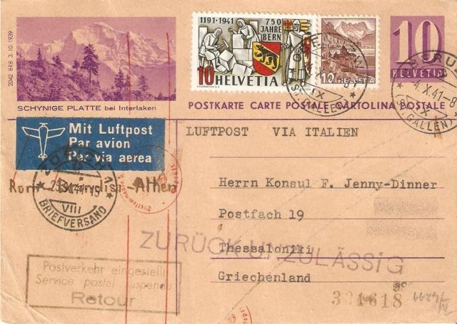SBK 253  (Mi 398) 750 Jahre Bern Griech11