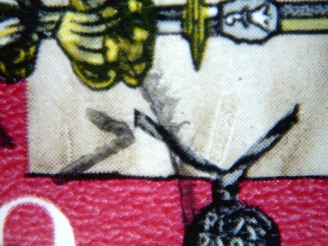 SBK 352 (Mi 693) Gründungsurkunde und Zepter (500 Jahre Universität Basel 1460 - 1960) Sun_no10