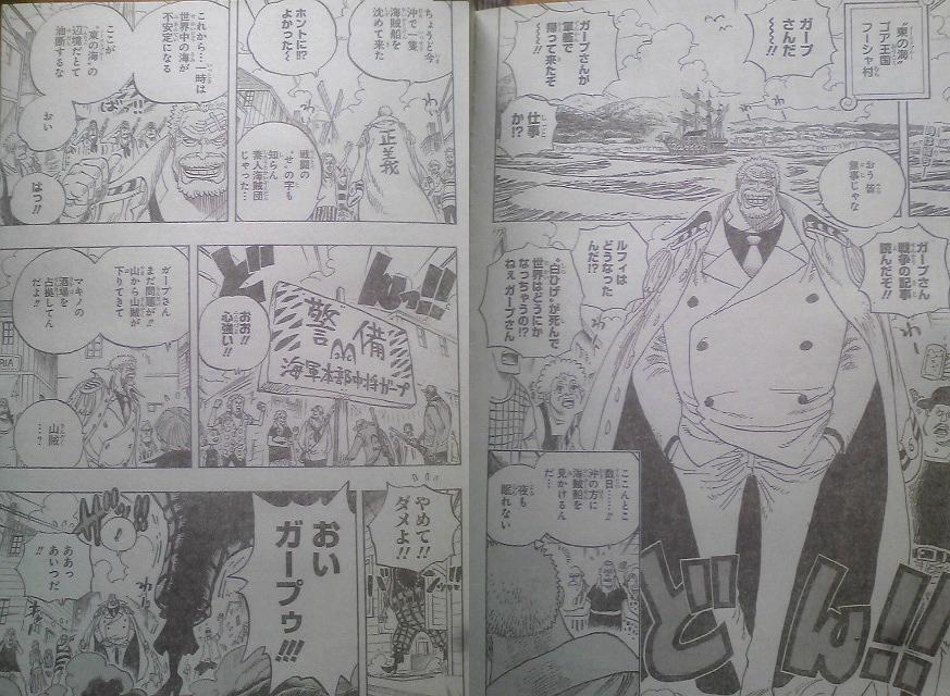 One Piece Manga 590 Spoiler Pics 00110