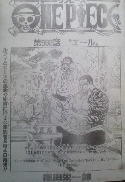 One Piece Manga 592 Spoiler Pics 00111