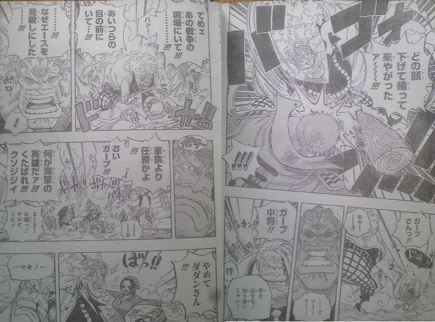 One Piece Manga 590 Spoiler Pics 00210