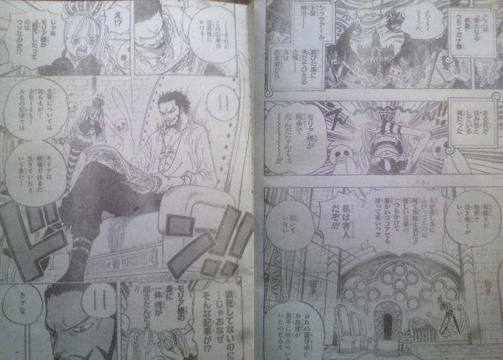 One Piece Manga 592 Spoiler Pics 00211