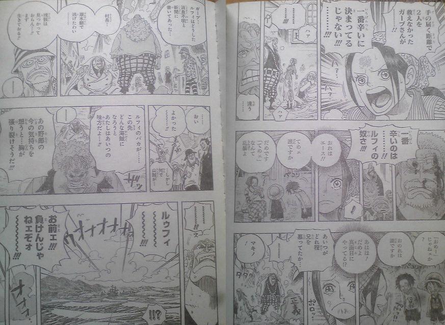 One Piece Manga 590 Spoiler Pics 00310