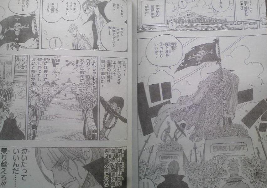 One Piece Manga 590 Spoiler Pics 0041011