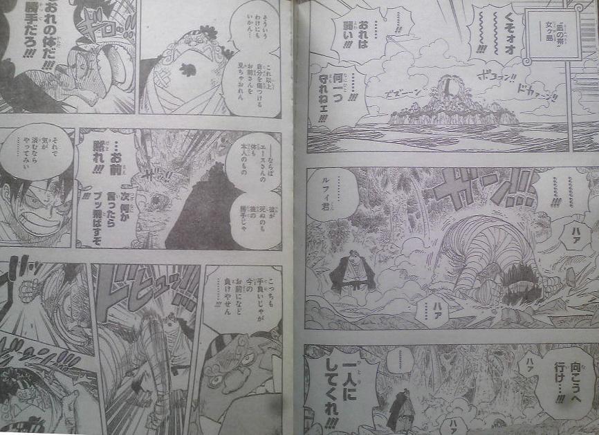 One Piece Manga 590 Spoiler Pics 00510