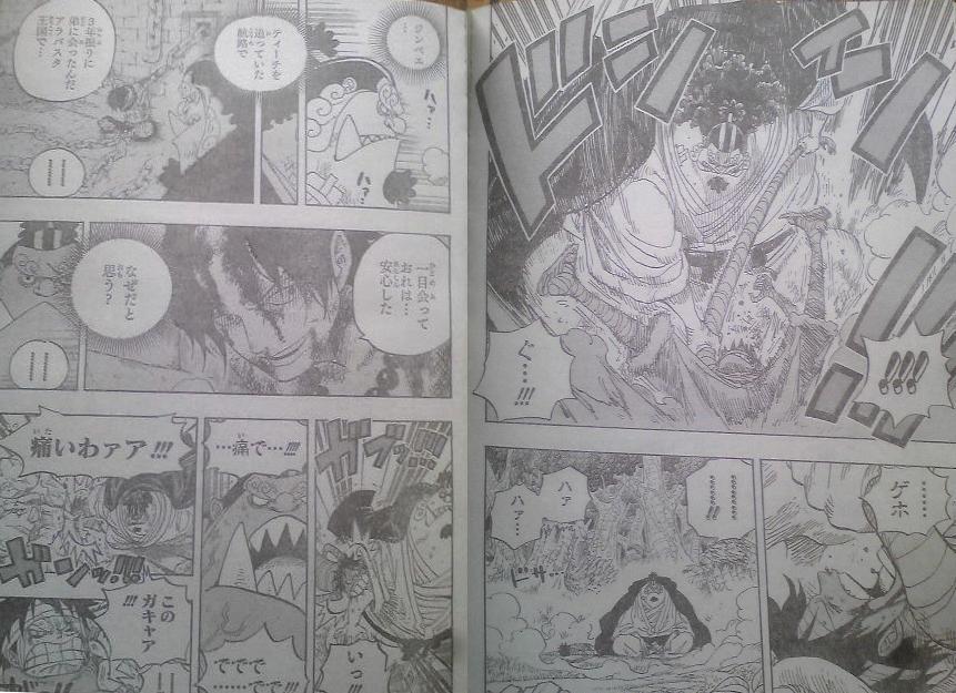 One Piece Manga 590 Spoiler Pics 00610