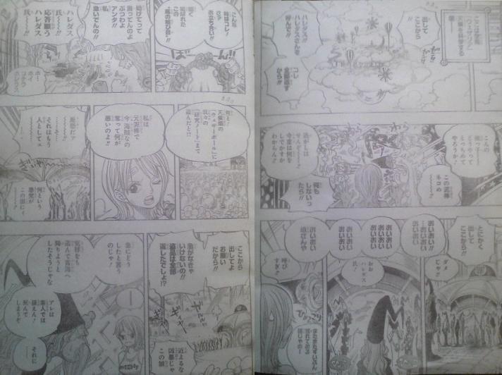 One Piece Manga 592 Spoiler Pics 00611
