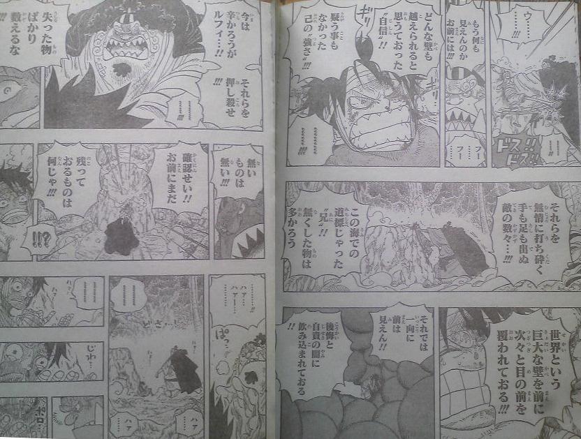One Piece Manga 590 Spoiler Pics 00710
