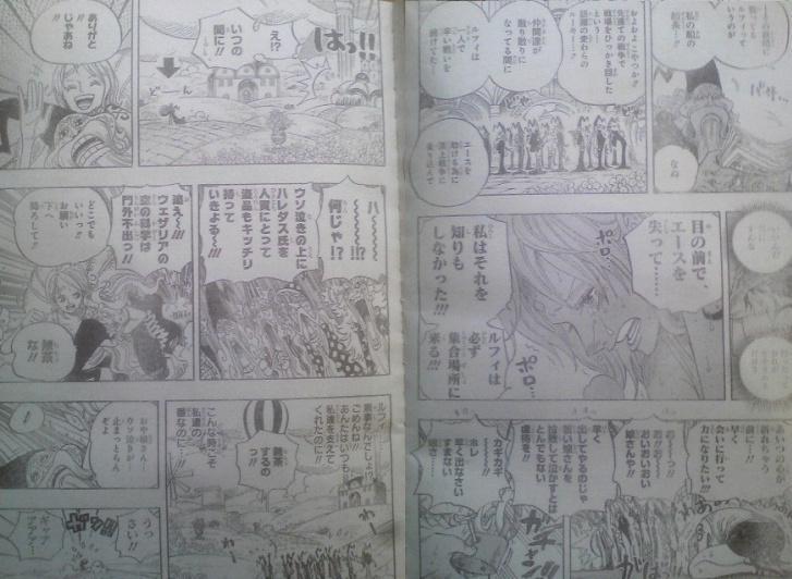 One Piece Manga 592 Spoiler Pics 00711