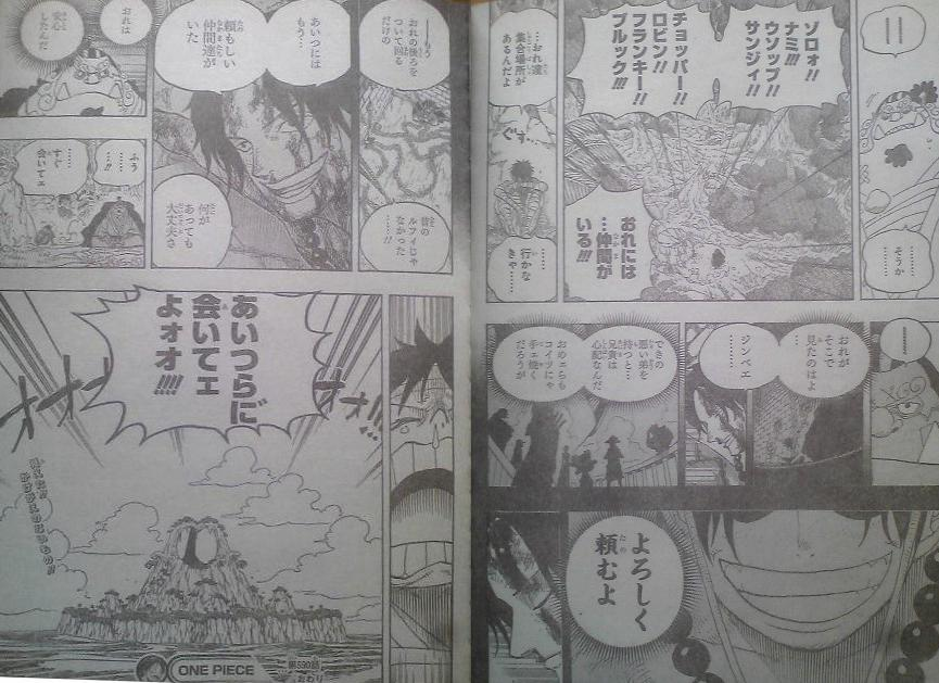 One Piece Manga 590 Spoiler Pics 00810