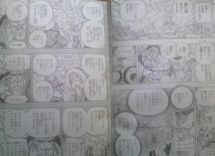 One Piece Manga 592 Spoiler Pics 00811