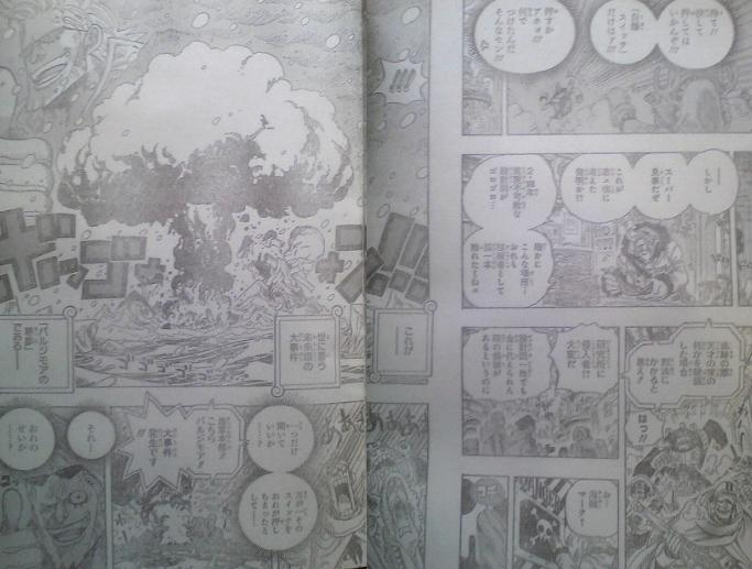 One Piece Manga 592 Spoiler Pics 00910