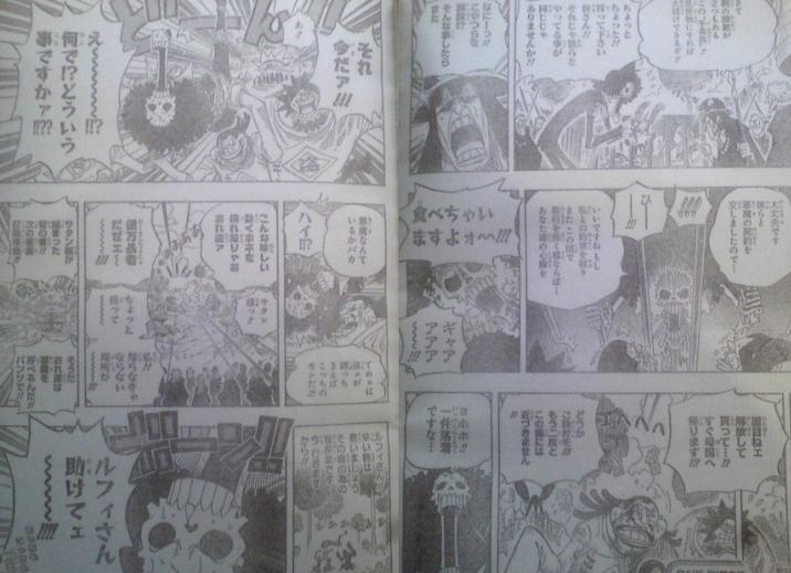 One Piece Manga 592 Spoiler Pics 01110