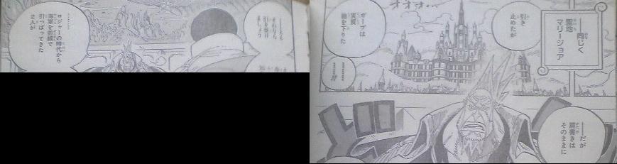 One Piece Manga 594 Spoiler Pics 0112