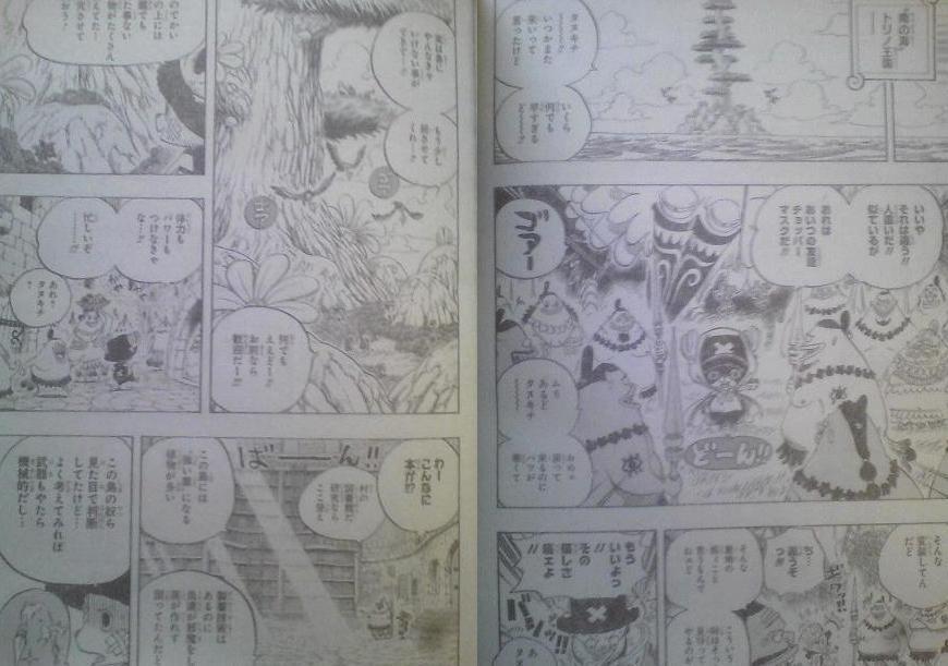 One Piece Manga 595 Spoiler Pics 0114
