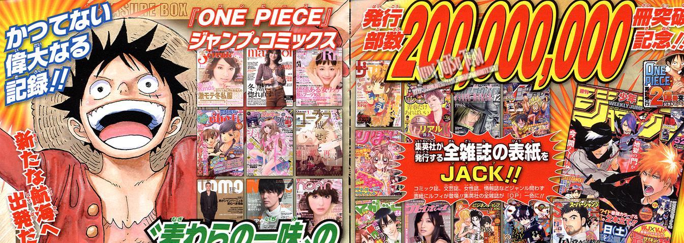 Ruffy erobert die Cover aller japanischen Magazine!  0117