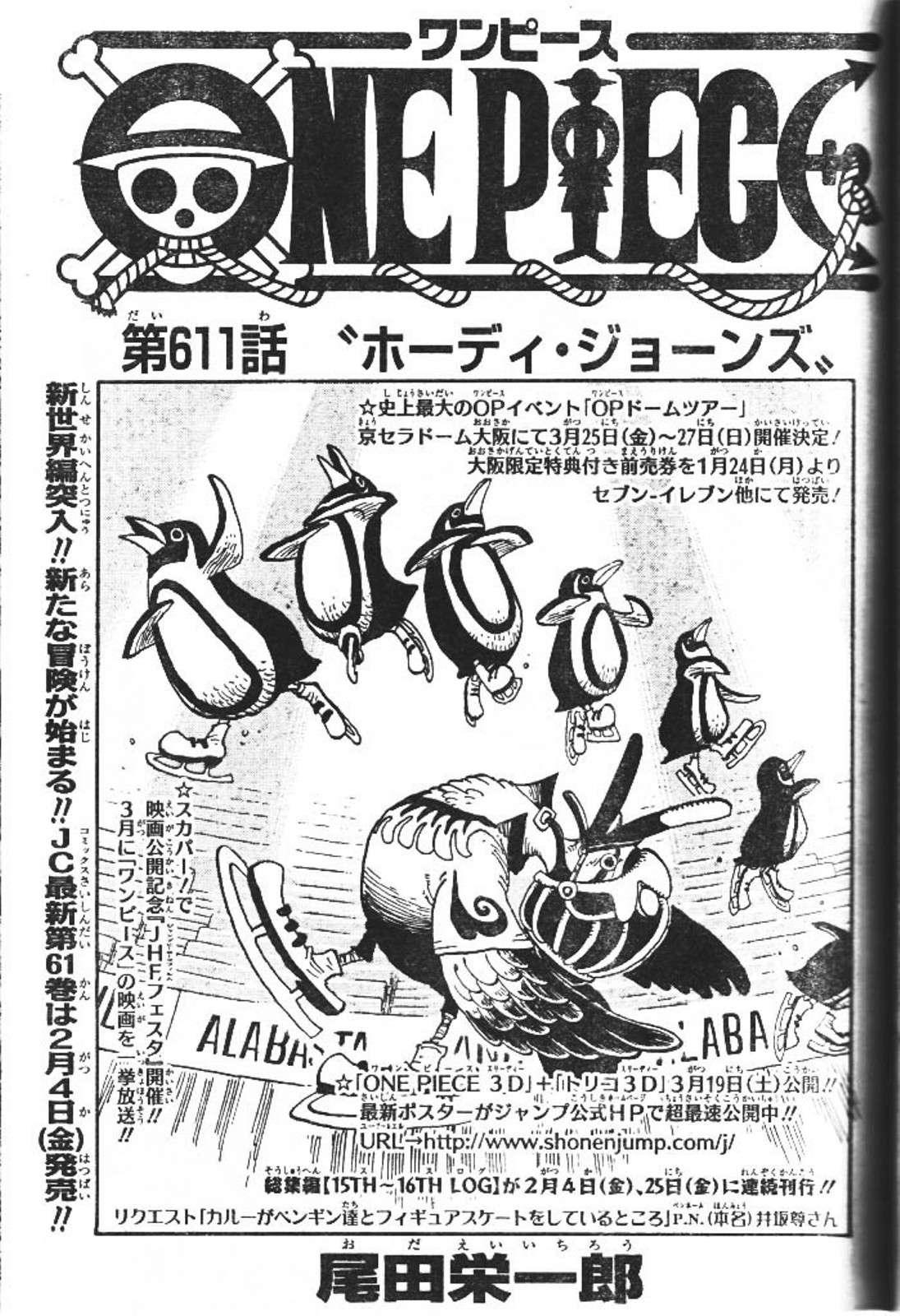 One Piece Manga 611 Spoiler Pics 01_raw10