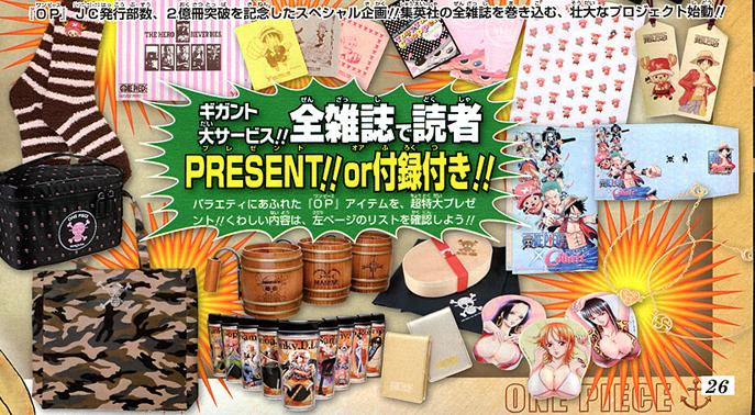 Ruffy erobert die Cover aller japanischen Magazine!  0215
